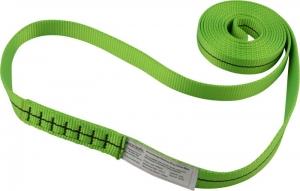 Maxisafe 25mm Webbing Sling - 2 metres